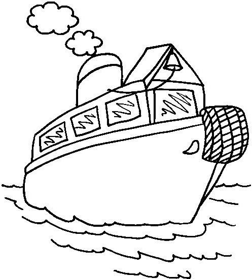 schiff online